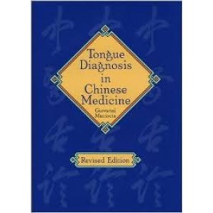 Tongue Diagnosis in Chinese Medicine BC-522