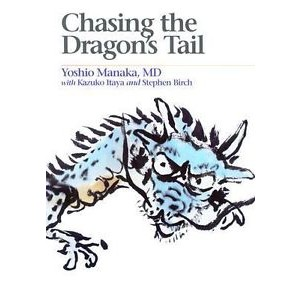 Chasing The Dragon's Tail BC-560