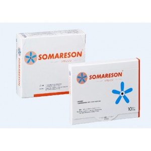 SOMARESON Mini 100 pcs SOR-100mini